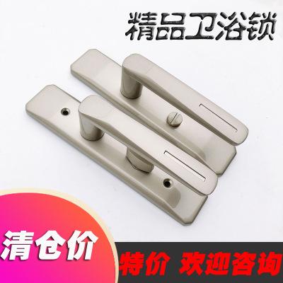 家用室内卧室浴把手门锁卫生间厕所卫无钥匙静音门锁换锁通用型