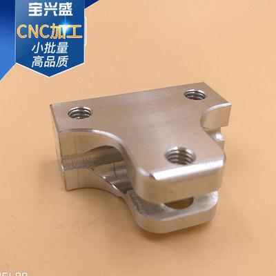 cnc加工精密零件机加工不锈钢数控定制铝合金零件五金配件非标