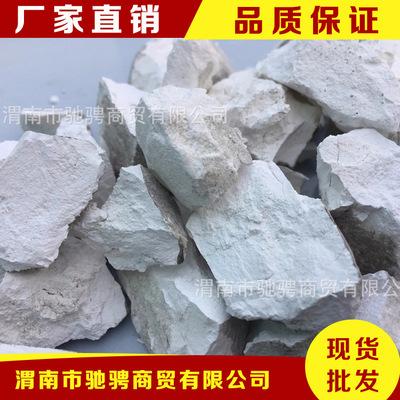 石灰 高活性 现货供应 不受环保影响 不断供 送货上门