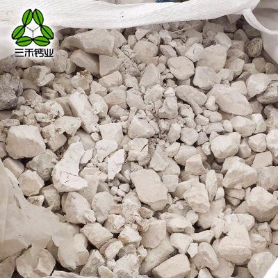 现货批发供应氧化钙道路硬化用 生石灰生产厂家