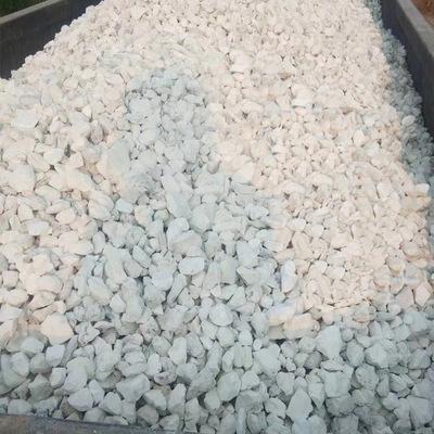 工业级 生石灰块状/粉 建筑建材/污水处理/土地治理 规格包装可选