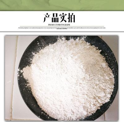 【广东厂家直销】高纯度优质超细超白氧化钙生石灰粉(85%)