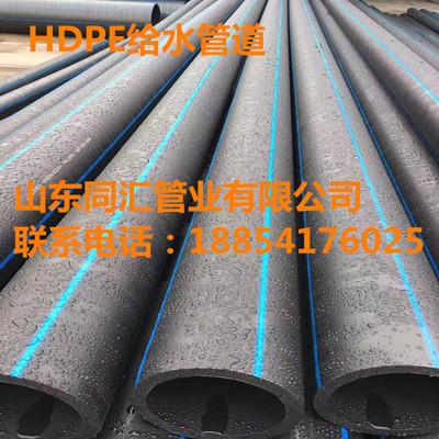 山东农村改造饮用水大口径400压力0.8mpa 钢丝网骨架聚乙烯复合管
