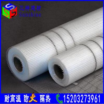 厂家销售内外墙保温标准网格布 耐碱网格布 160克