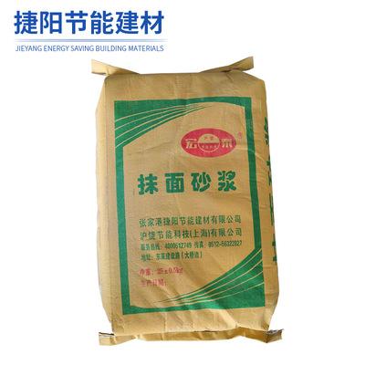 抹面砂浆 生产出售抹面砂浆 建筑加工用抹面砂浆外墙抹面砂浆