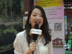 访谈广东艾米尔建材科