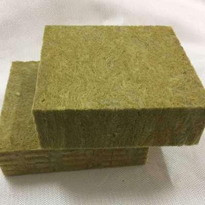 厂家直销岩棉板 保温憎水岩棉板 外墙岩棉复合板防火