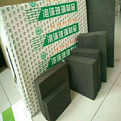 供邹平市泡沫玻璃保温板厂家 高品质防火保温板墙板价格低
