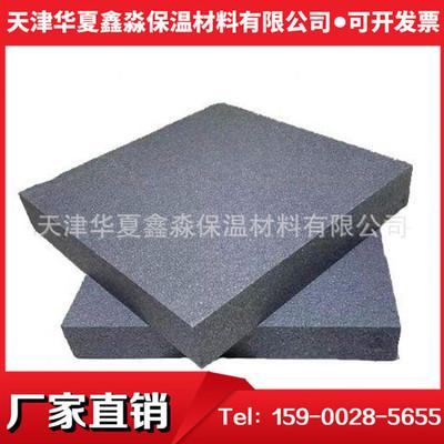 天津SEPS石墨聚苯板 保温隔热材料 石墨泡沫板 生产厂家批发