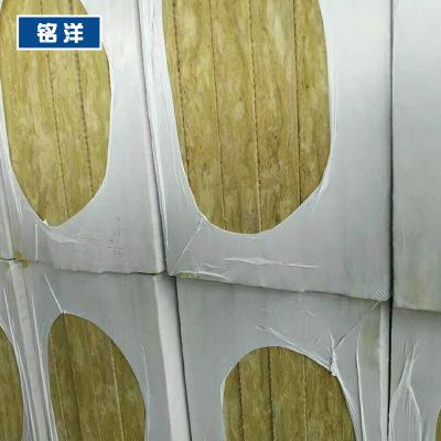 隔热外墙岩棉板 A级防火阻燃彩钢岩棉夹芯板砂浆复合岩棉板矿棉板