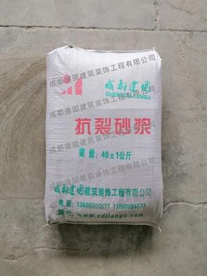 抗裂砂浆,保温板抗裂砂浆13608208677