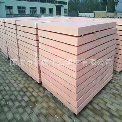 厂家生产保温防冷冻抗压强硬质隔热硅岩板 硅岩保温板 硅岩防火板