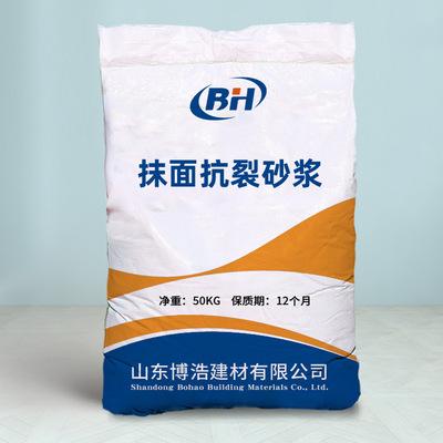厂家直销抗裂砂浆、抹面砂浆 外墙专用砂浆 量大优惠 质量保证