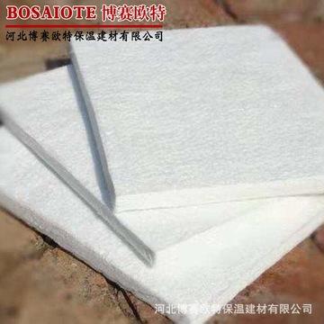 厂家定制 气凝胶毡 纳米气凝胶保温棉 玻璃纤维针刺毡气凝胶