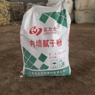 厂家直销防水防霉腻子粉 柔性抗裂腻子粉外墙 弹性耐水腻子粉
