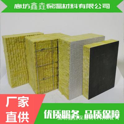 防火岩棉板 外墙岩棉复合板 砂浆岩棉复合板 玻璃棉复合板厂家