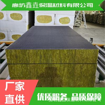 岩棉插丝复合板 岩棉板 外墙岩棉复合板 砂浆岩棉复合板