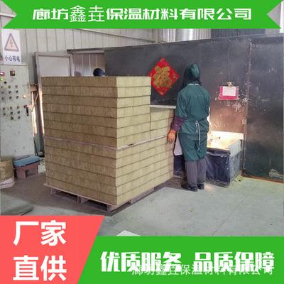 外墙岩棉复合板 砂浆岩棉复合板 岩棉复合板 防火隔离