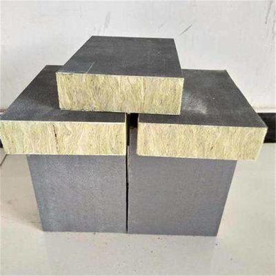 岩棉复合板厂家供应砂浆岩棉复合板 外墙保温岩棉复合板