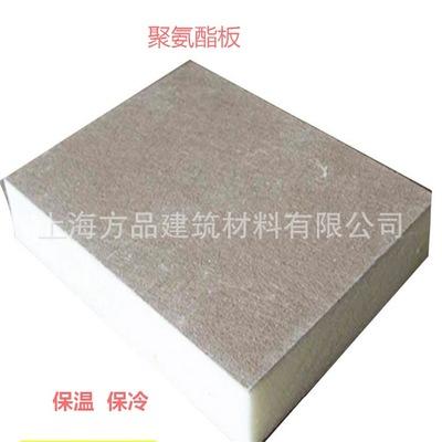 聚氨酯保温板/聚氨酯发泡板/根据要求定做各种规格弧形板