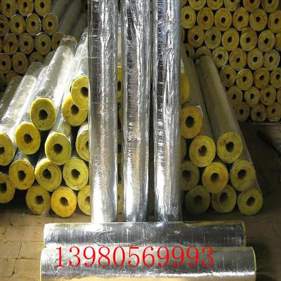 批发离心玻璃棉管壳 较细带铝箔玻璃棉保温管 30mm管道玻璃棉管