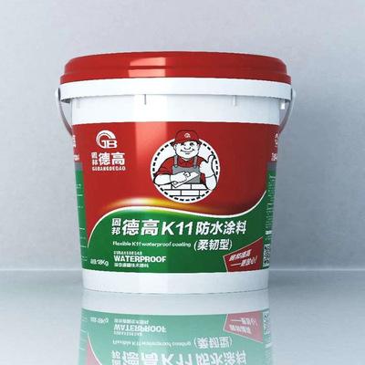 南宁固邦德高k11防水浆料18㎏厨房卫生间柔韧型通用型防水涂料