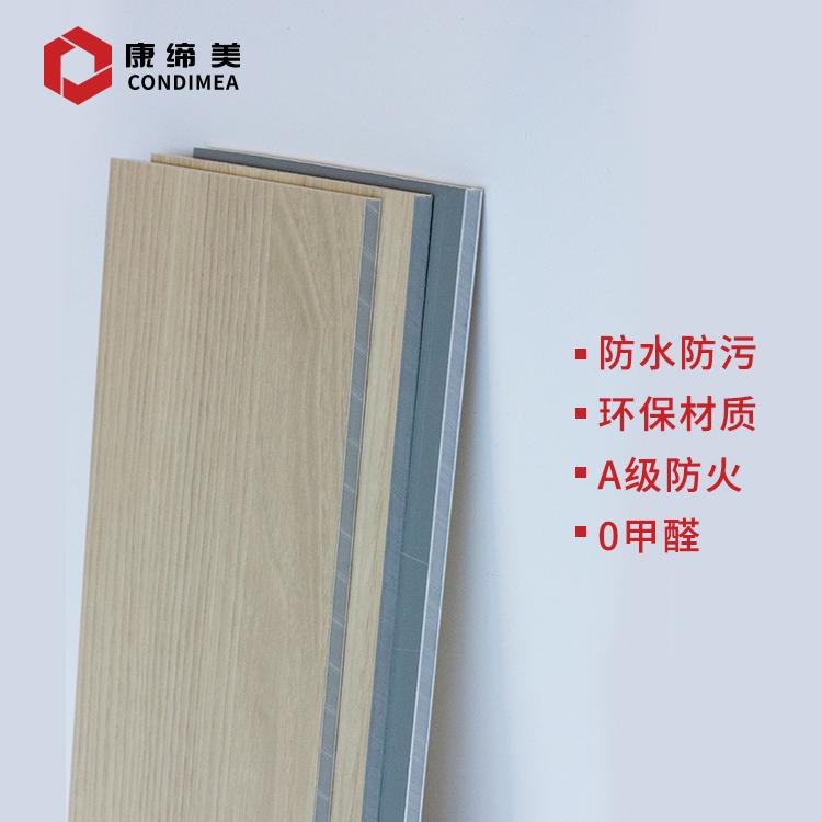 木纹复合铝板 康缔美A级HPL防火板阻燃冰火板耐高温